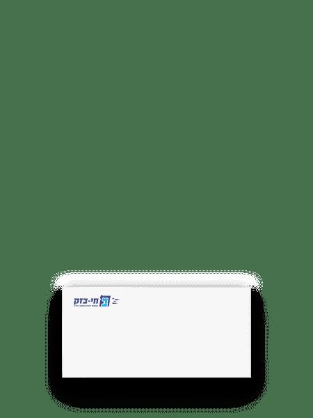 הדפסת מעטפות דואר