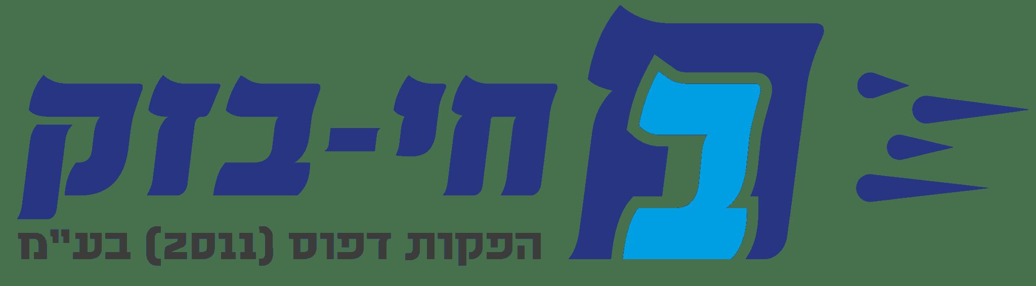 חי בזק לוגו